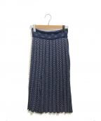 Mame Kurogouchi(マメ クロゴウチ)の古着「ニットプリーツスカート」|ネイビー