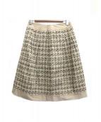HIROKO BIS(ヒロコビス)の古着「刺子ギャザースカート」|ベージュ