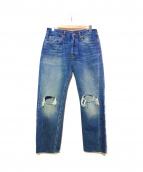 LEVIS VINTAGE CLOTHING(リーバイス ヴィンテージ クロージング)の古着「ダメージ加工デニムパンツ」 インディゴ