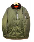 CHARI & CO NYC(チャリアンドコー)の古着「デッキジャケット」 グリーン