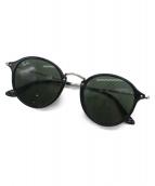 RAY-BAN(レイバン)の古着「サングラス」|ブラック×グリーン