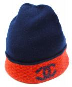 CHANEL(シャネル)の古着「カシミヤ混ニット帽」|ネイビー×オレンジ