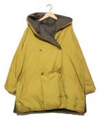 45R(フォーティファイブアール)の古着「リバーシブルダブルブレストフーデッドダウンシ」|ブラウン