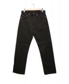 STONE ISLAND(ストーンアイランド)の古着「ポケットロゴパンツ」|ブラック