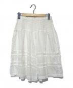 me ISSEY MIYAKE(ミー イッセイミヤケ)の古着「カットワークショートパンツ」|ホワイト