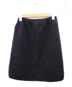 agnes b.(アニエスベー)の古着「ニットスカート」|グレー×ブラック