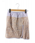 CARVEN(カルヴェン)の古着「切替スカート」