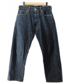 EVISU(エビス)の古着「セルビッジデニムパンツ」|インディゴ