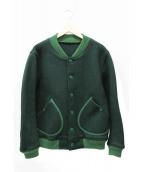 FULLCOUNT(フルカウント)の古着「スタジアムジャケット」|グリーン