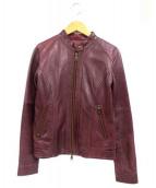 AVIREX(アヴィレックス)の古着「シングルライダースジャケット」|レッド