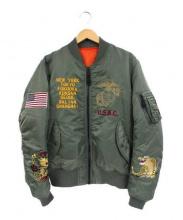 AVIREX(アヴィレックス)の古着「刺繍MA-1ジャケット」|カーキ