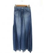 WOADBLUE(ウォードブルー)の古着「カットオフロングデニムスカート」|インディゴ