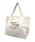 MAISON KITSUNE(メゾンキツネ)の古着「トートバッグ」