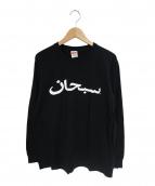 SUPREME(シュプリーム)の古着「Arabic Logo」|ブラック