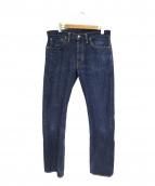 RRL(ダブルアールエル)の古着「セルビッチストレートジーンズ」|ブルー