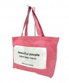 beautiful people(ビューティフル ピープル)の古着「ビッグネームトートバッグ」 ピンク