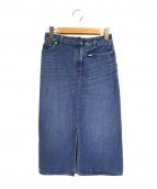 .efiLevol(エフィレボル)の古着「ツイストデニムスカート」|ブルー