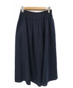 SLOBE IENA(イエナスローブ)の古着「カラーリネンタックフレアロングスカート」|ネイビー