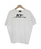 KOLOR(カラ)の古着「限定カタカナロゴプリントTシャツ」|ホワイト