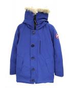 CANADA GOOSE(カナダグース)の古着「ジャスパーパーカダウンジャケット」 ブルー