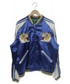 東洋エンタープライズ(トウヨウエンタープライズ)の古着「虎鷹リバーシブルスカジャン」|グリーン×ネイビー
