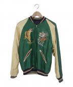 東洋エンタープライズ(トウヨウエンタープライズ)の古着「リバーシブルサテンスカジャン(スーベニアジャケット」|グリーン×ネイビー