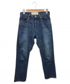 THE SHINZONE(ザ シンゾーン)の古着「デニムパンツ」|ブルー