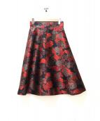 DUAL VIEW(デュアルビュー)の古着「織り柄ミディフレアスカート」|ネイビー