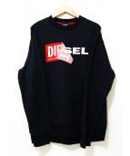 DIESEL(ディーゼル)の古着「ロゴスウェット」|ブラック
