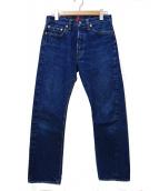 RESOLUTE(リゾルト)の古着「セルビッチデニムパンツ」|インディゴ