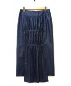 ISSEY MIYAKE(イッセイミヤケ)の古着「ロングスカート」|ネイビー