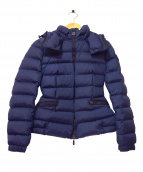 MONCLER(モンクレール)の古着「saby giubbotto/ダウンジャケット」|ブルー