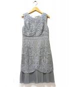 GRACE CONTINENTAL(グレースコンチネンタル)の古着「コード刺繍プリーツワンピース」|ラベンダー