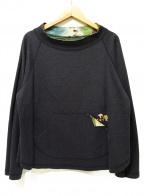 OLLEBOREBLA(アルベロベロ)の古着「総柄カットソー」 グリーン