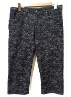 OLLEBOREBLA(アルベロベロ)の古着「総刺繍ワイドパンツ」 ブルー
