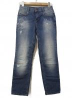 DIESEL()の古着「ダメージジョグジーンズ」|ブルー