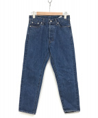 ()の古着「テーパードデニムパンツ」 ブルー