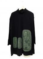 TOKUKO1erVOL(トクコプルミエヴォル)の古着「刺繍ニット」 ブラック