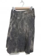 Vivienne Westwood ANGLOMANIA(ヴィヴィアンウエストウッド アングロマニア)の古着「ミディスカート」|グレー
