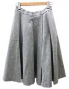 ENFOLD(エンフォルド)の古着「ボックスフレアスカート」