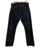 EVISU(エビス)の古着「パンツ」|インディゴ
