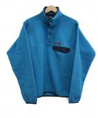 Patagonia(パタゴニア)の古着「ジャケット」|ブルー