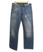 LEVI'S VINTAGE CLOTHING(リーバイスヴィンテージクロージング)の古着「ウォッシュ加工デニムパンツ」|インディゴ