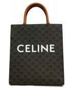 CELINE(セリーヌ)の古着「スモールカバヴァーティカル /トリオンフキャンバス」|ブラウン