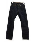 FLAT HEAD(フラットヘッド)の古着「セルビッチデニムパンツ」|インディゴ