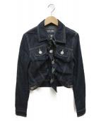 Jean Paul GAULTIER(ジャンポールゴルチェ)の古着「変形デニムジャケット」|インディゴ