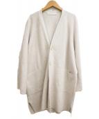 GALERIE VIE(ギャルリーヴィー)の古着「コットンミラノリブワイドニットコート」|グレー