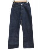 MHL(エムエイチエル)の古着「ハイウエストジーンズ」|インディゴ