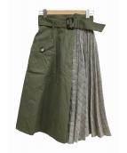 Mystrada(マイストラーダ)の古着「プリーツトレンチスカート」|グリーン×グレー