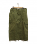 JOURNAL STANDARD LUXE(ジャーナルスタンダードラックス)の古着「ミリタリーツイル ベイカーカーゴスカート」|カーキ